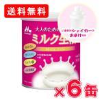 送料無料(一部地域を除く)森永 大人のための粉ミルク ミルク生活 300g ×6缶