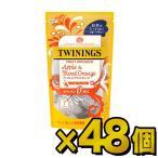 トワイニング フルーツ&ハーブ インフュージョン アップル&ブラッド オレンジ 7袋入×48個