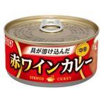 【送料無料(一部地域を除く)】 いなば食品 赤ワインカレー中辛 165g×24缶