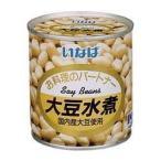 いなば食品 大豆水煮 国産大豆使用 300g×24缶
