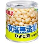 いなば食品 毎日サラダひよこ豆 食塩無添加100g×24缶