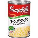 SSK キャンベル コーンポタージュ305g×12缶同梱分類【A】