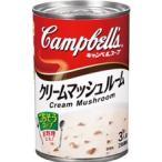 SSK キャンベル クリームマッシュルーム305g×12缶同梱分類【A】