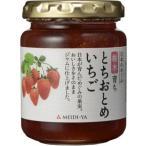 MY 日本のめぐみジャム 栃木育ち とちおとめいちご 155g×24本