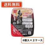 送料無料(一部地域除く) はくばく もち麦ごはん 無菌パック 150g×12個(6個入り×2ケース))