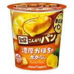 ポッカサッポロじっくりコトコトこんがりパン かぼちゃポタージュカップ 34.0g × 24カップ入