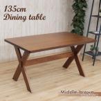 ダイニングテーブル 幅135cm 4人用 ミドルブラウン色/MBR 木製 deuk135-371mbr フレンチカントリー調 ブロカント風 アウトレット 5s-1k-238 m80