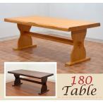 ダイニングテーブル 180cm うずくり ナチュラル色pet-368 北欧パイン カントリー 机 6人用 うずくり 161