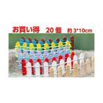 Yahoo!テラリウム専門店takaraお買い得 20個 ミニ柵10色 建物模型 テラリウム フィギュウア ミニフィギュア コケリウム 箱庭 アクアリウム イベント プレゼント