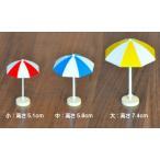 3色日傘3サイズ [木/小さい/インテリア/テラリウム/フィギュア/ハンドメイド/小物/置物/飾り〕