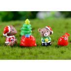 Yahoo!テラリウム専門店takaraお買い得 10セット くまサンター2色、クリスマスツリーセット 約1.7*2cm テラリウムフィギュア ミニチュア ミニフィギュア コケリウム