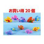 Yahoo!テラリウム専門店takaraお買い得 20個 魚4種 色お任せ 動物 テラリウムフィギュア ミニチュア テラリウムキット テラリウム苔 テラリウム容器 金魚 インテリア