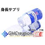 GH-Creation ��Ĺ���ץ���� ���������� ���ꥨ������� EX