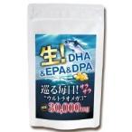 """Yahoo!宝箱2japan【送料無料(郵便扱、代引不可)】【即納】『生☆DHA&EPA&DPA☆巡る毎日! サラサラ""""ウルトラオメガ3""""極濃30,000mg』"""