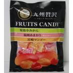 九州贅沢フルーツキャンディー