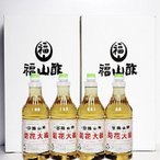 福山酢・菊花大輪(根こんぶ入り)1.8L・2本入り箱×2箱(化粧箱)計4本
