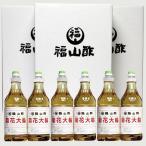 福山酢・菊花大輪(根こんぶ入り)1.8L・2本入り箱×3箱(化粧箱)計6本