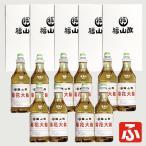 福山酢・菊花大輪(根こんぶ入り)1.8L・2本入り箱×5箱(化粧箱)計10本