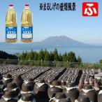 まるしげの福山酢(業務用)1.8L×2本