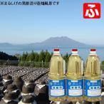 合わせ酢 業務用1.8L×3本 まるしげの福山酢