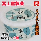 水飴500g×4個(冨士屋製菓)送料無料