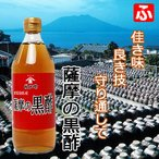 福山酢 鹿児島県産 薩摩の黒酢 500ml×1本