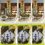 (太陽漬物)辛子たかな3袋&ゆずこしょう高菜3袋セット【送料無料】 タカナ・美味しい高菜・たかな漬け・柚子こしょう高菜の漬物
