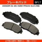ブレーキパッド D5060M 純正同等 社外品 左右セット CR-V オデッセイ ステップワゴン