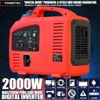 インバーター発電機 エンジン式 セル リコイルスターター 2000W 正弦波