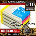 LC10 4色 セット LC10-4PK 互換 インクカートリッジ ブラザー BROTHER