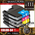 LC111 LC-111 4色 セット LC111-4PK 互換 インクカートリッジ ブラザー BROTHER