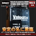 YB5L-B GM5Z-3B FB5L-B 互換 バイクバッテリー