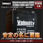 YTZ7S GT6B-3 YTZ6S FTZ7S FTZ5L-BS 互換 バイクバッテリー
