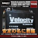 YTZ12S FTZ12S 互換 バイクバッテリー