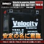 YB4L-B GM4-3B FB4L-B BX4A-3B 互換 バイクバッテリー