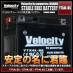 YTX4L-BS GTH4L-BS FTH4L-BS 互換 バイクバッテリー
