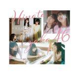 ひなたざか TYPE-A (ブルーレイ付)  CD版