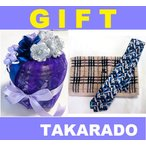 【父の日】【誕生日】【バレンタイン】エミリオ・プッチのネクタイとバーバリーのフェイスタオルギフト
