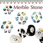 【ネイル天然石】カラフルマーブルストーン【メール便対応】 7Colors 4Shapes ボヘミアンネイル 民族風 モロッコネイル