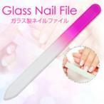 Yahoo!東京タカラネイル【メール便対応】ピンクでかわいいガラス製ネイルファイル 爪やすり ネイルケア 洗って何度でも使える!