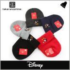 ディズニー ニット帽 キャップ 帽子 Disney Mickey Mouse knit cap ディズニー ミッキー マウス アメリカ ニットキャップ キャップ 帽子 ディズニー