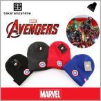 マーべル ニットキャップ ニット帽  キャップ 帽子 MARVEL マーべル 正規品 キャプテン・アメリカ Captain America ニットキャップ ニット帽  キャップ 帽子