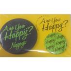 嵐 (ARASHI )・【会場限定 バッジセット】・ ・名古屋・相葉雅紀・LIVE TOUR 2016-2017 Are You Happy?