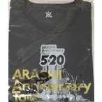 嵐 ARASHI 2019・第二弾・【Tシャツ】・グレー・5×20 アニバーサリーツアー-2019(20周年記念ドームツアー)・