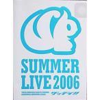 V6 ・・【パンフレット】・・{SUMMER TOUR 2006 グッデイ. }