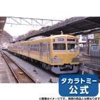 鉄コレ 伊豆箱根鉄道 1300系 イエローパラダイストレイン 3両セット
