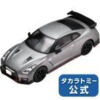 タカラトミーモールオリジナル トミカリミテッドヴィンテージ NISSAN GT-R NISMO 2017model(ダークマットグレー)
