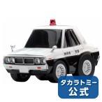 チョロQ zero 西部警察 18 スカイラインGT パトカー 完成品