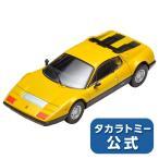 タカラトミーモールオリジナル トミカリミテッドヴィンテージネオ フェラーリ365 GT4 BB 黄 黒