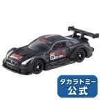 トミカ No.13 日産 GT-R NISMO GT500  箱